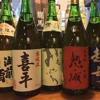料理と相性抜群の日本酒をはじめ、種類豊富なドリンク!