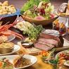 ビュッフェレストラン SUPREME シュプリーム 東武池袋店 スパイスのおすすめポイント3