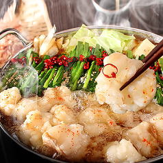 九州酒場 福のおすすめ料理1
