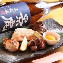 創作 SUSHI DINING 丹やまのおすすめ料理1