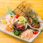 あや鶏 あやどり 小倉魚町店のおすすめ料理3