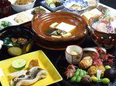先斗町 多からのおすすめ料理2