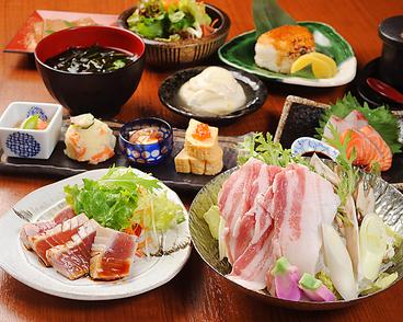 和食とお酒 やまと庵のおすすめ料理1