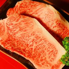 焼肉レストラン 来来 ライライ 小田原店のおすすめ料理1