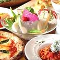 Blue Garden 原宿はコース料理も充実!飲み放題付きのプランもあります♪大人数での宴会にピッタリのコースになっております。