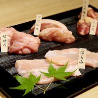 ブランド鶏を焼いて楽しむ名物「鶏焼き」