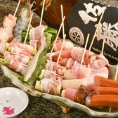 yakiyakiなるとやのおすすめ料理2