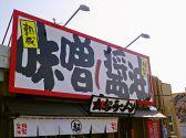 麺屋丸超 富山下赤江店の雰囲気3