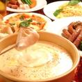 イタリア産白トリュフが香るフォンデュ!チロルのフォンデュは食べやすい様ワインを入れずホワイトソース、オリジナルチーズをベースにお作りしています。年中通して人気です。