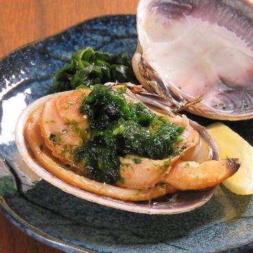 貝と魚と炭び シェルまるのおすすめ料理1