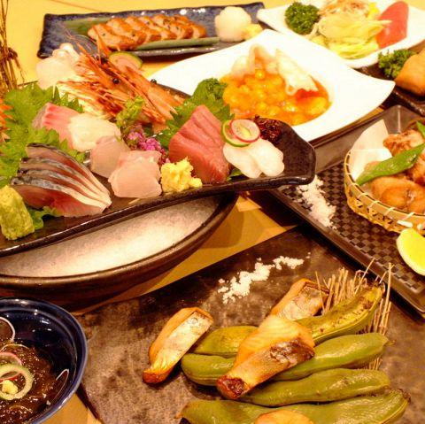 【まゆだま2月3月コース!!】お料理9品+120分飲み放題付 4000円(税込)