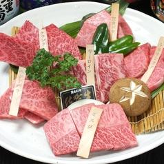 炭火焼肉 牛恋 ぎゅうれん 姫路の写真