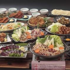 四国SAKABA 肥後橋店のコース写真