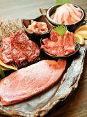 ホルモン組合 甲州精肉 酒臓のおすすめ料理2