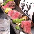 料理メニュー写真鹿児島産 牛ラムシン オーブン焼き