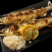 粟田口のおすすめ料理2