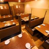 黄金の鱗 京橋店の雰囲気2