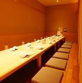 広々とした16名様個室。ご家族のお集まりにも◎