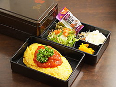 レストランVERY 野田市の特集写真
