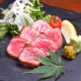 庵狐 恵比寿店のおすすめ料理3