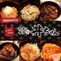 肉炙り弁当 丼ちゃん 大宮東口店のロゴ