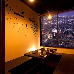 完全個室居酒屋 天空の雫 新宿東口店の雰囲気1