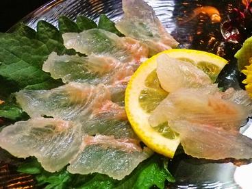 よし川 和泉市のおすすめ料理1