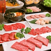 出島焼肉 ゑんのおすすめ料理2