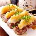 料理メニュー写真上ハラミおろしポン酢(1本)
