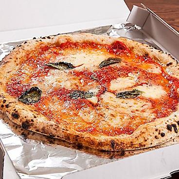 PIZZERIA BACIのおすすめ料理1