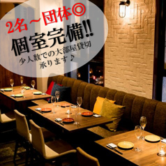 個室居酒屋 四季彩 しきさい 関内駅前店の雰囲気1
