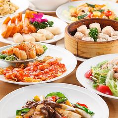 中国料理 三国志 本店の写真