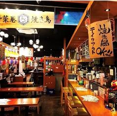 焼き鳥 野菜巻 ごう 国際通り店の写真