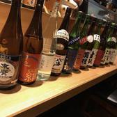 日本酒好きに嬉しい!様々な日本酒が楽しめる飲み放題をご用意しております◎5000円(税込)でのご宴会コースに含まれております!詳細はコースページをチェック★
