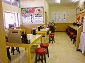 麺屋丸超 富山下赤江店の雰囲気2