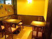 さぬきの大地と海 瀬戸内鮮魚料理店の雰囲気2