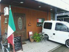 イタリアンレストラン チーロ Ciroの写真