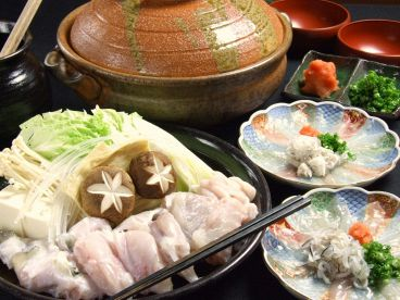 先斗町 多からのおすすめ料理1