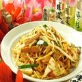 料理メニュー写真沖縄風ケチャップナポリタン
