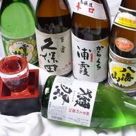 お料理全品20%引き!!720mlのボトルが1000円引き!