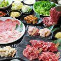 情熱ホルモン 倉吉酒場のおすすめ料理1