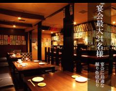四季の蔵 札幌の雰囲気1