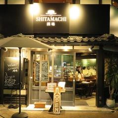SHITAMACHI酒場の雰囲気1
