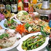 カオマンガイ バザール 三鷹店のおすすめ料理2