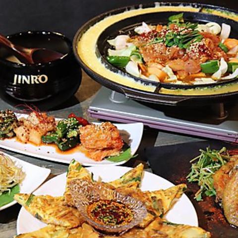 KOREAN DINING MIRE