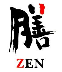 膳 ZEN 北浦和の雰囲気1