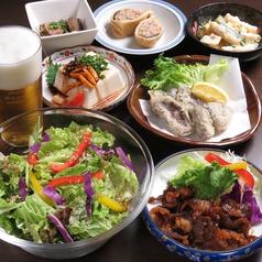 関西居酒屋 Jaw meat&おばんざいのおすすめ料理1