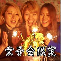 熱中酒場 夢吉 川崎店のコース写真