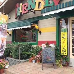 フレンドリー 瓢箪山店
