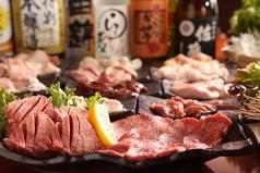 炭火焼肉 スタミナ苑 川崎店の写真